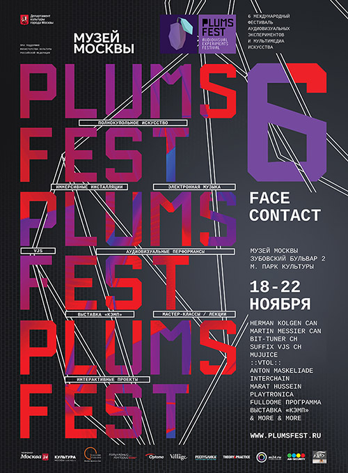 plums-FEST_finfin_small